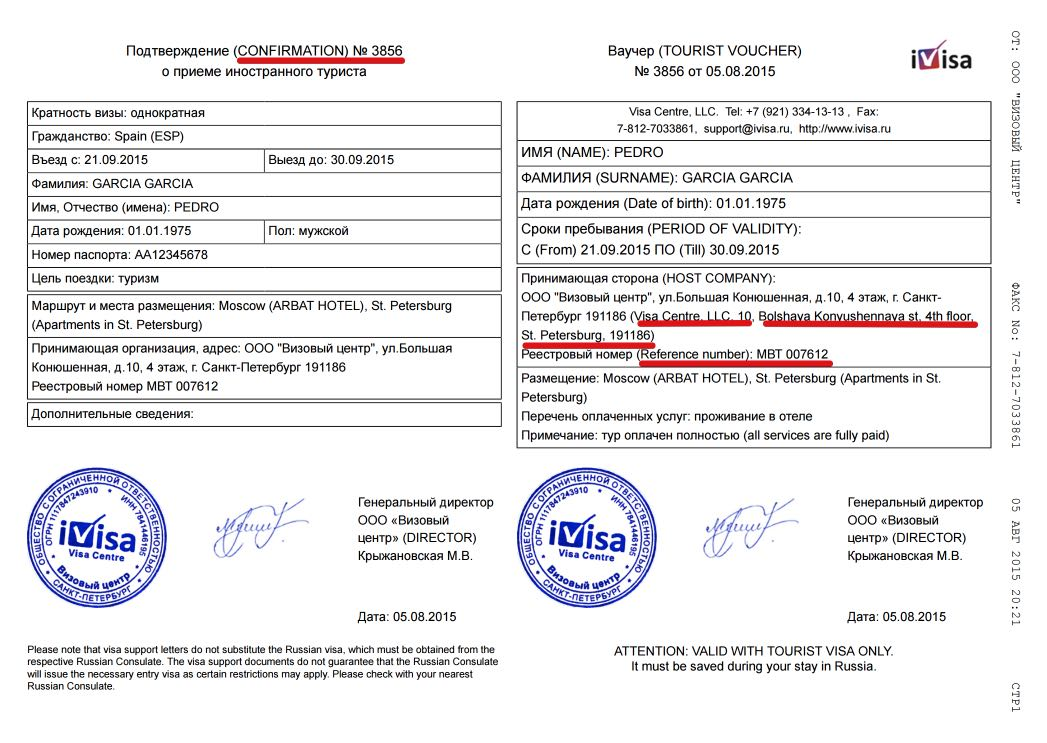iVisa Letter of invitation to Russia