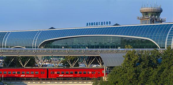 Domodedovo Flughafen