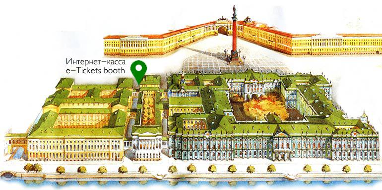 Mappa Hermitage - Controllare visitatori on-line