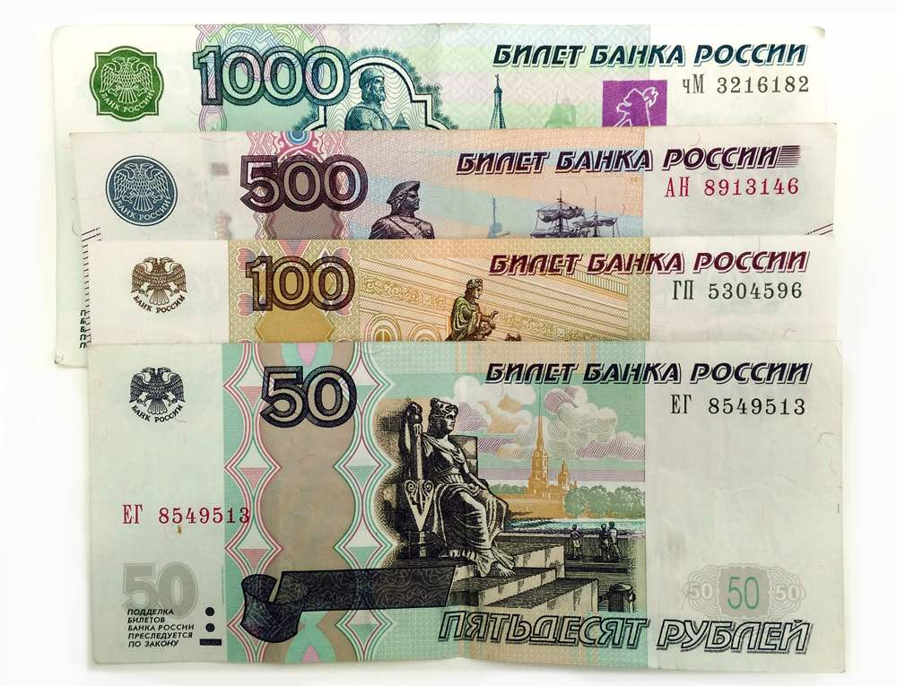 Roubles russes