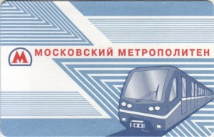 Ticket Moskauer Metro