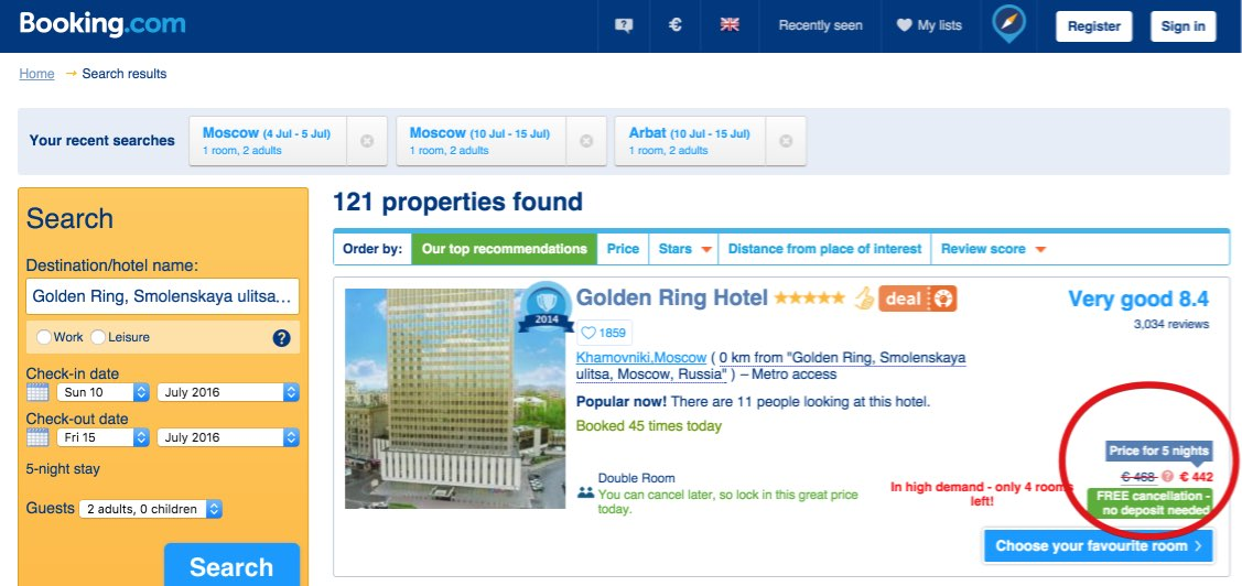Booking.com Golden Ring - Moscou - Russie