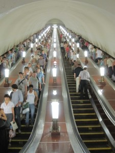 Mechanic stairs - Moscow Metro