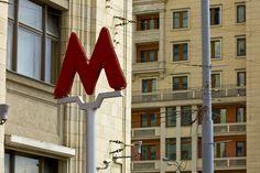 Logo Moskauer Metro