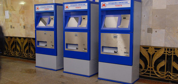 Automatic dispensing machines - Moscow Metro