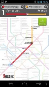 Yandex Moscow Metro