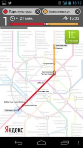 Yandex Metropolitana Mosca