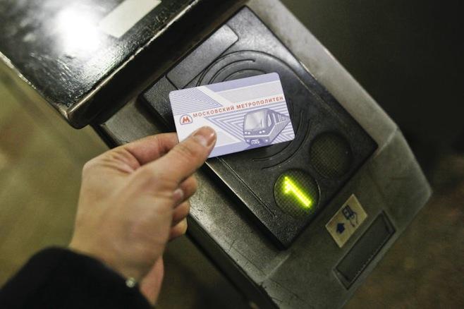 Ticket Drehbank Moskauer metro