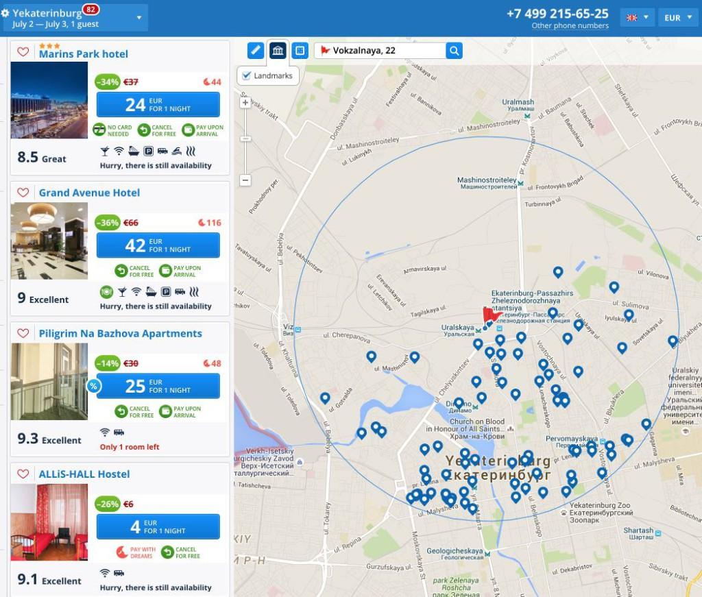 Yekaterinburg-Passazhirsky gare - hotel map