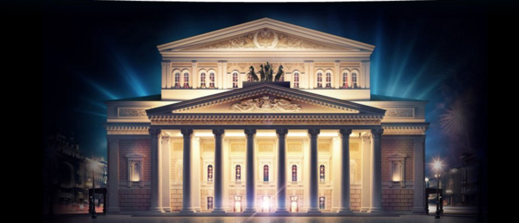 Bolshoi Theater in Moskau 1