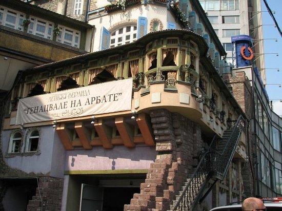 Genatzvale - Rue Arbat - Moscou
