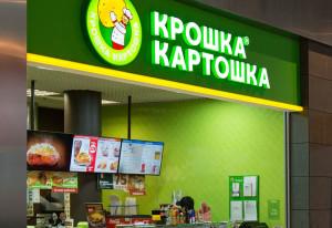 Kroshka Kartoshka - Moskau