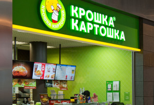 Kroshka Kartoshka - Moscou