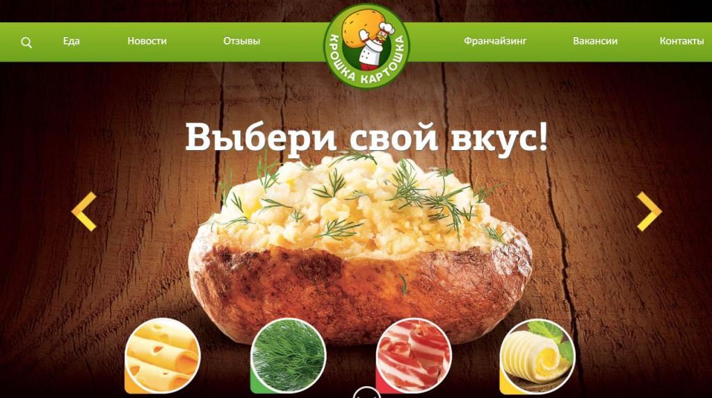 Kroshka Kartoshka Site web - Moscou