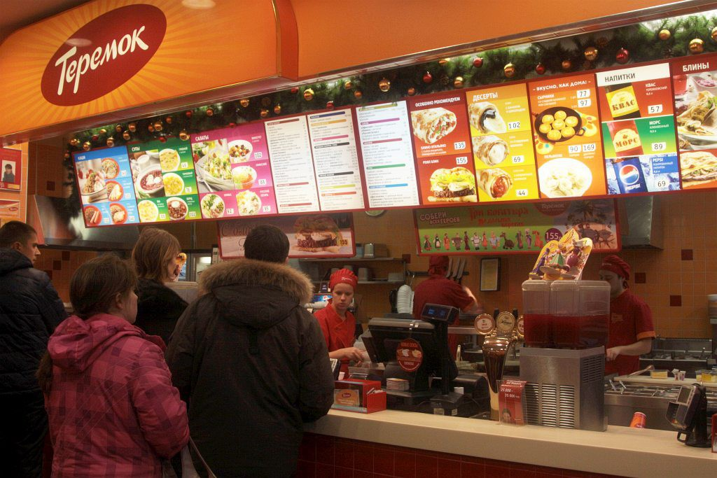 Teremok-Russian fast food - Moscow