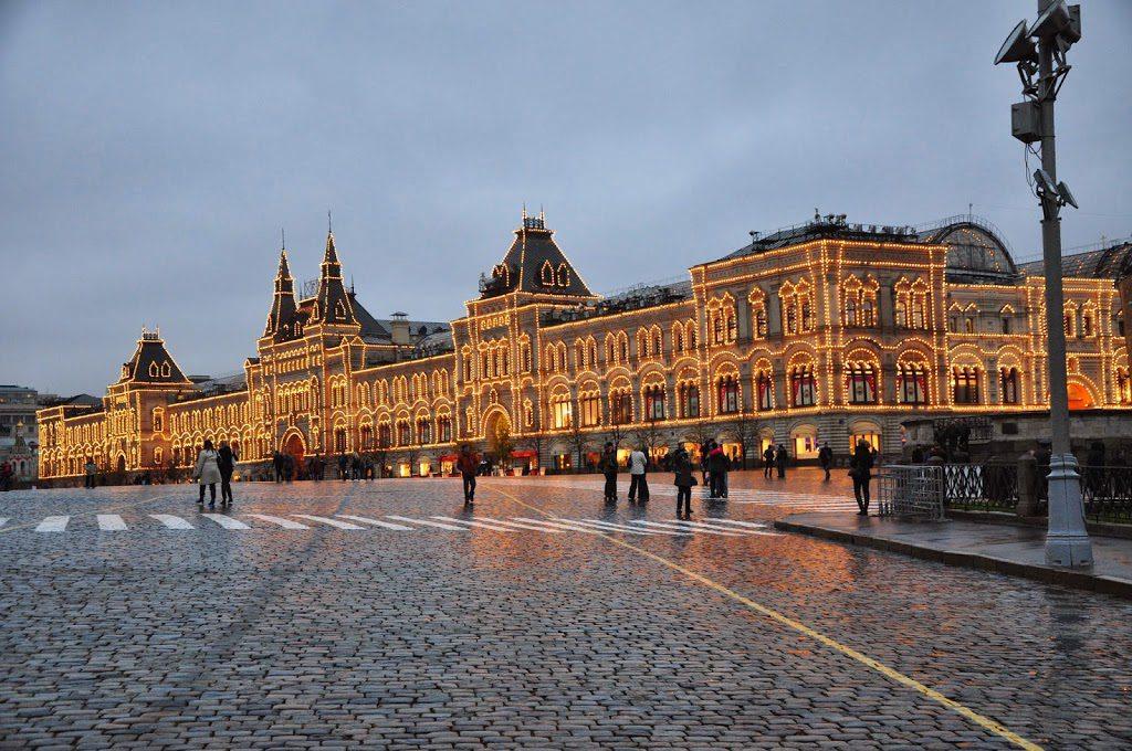 GUM Moscou - façade
