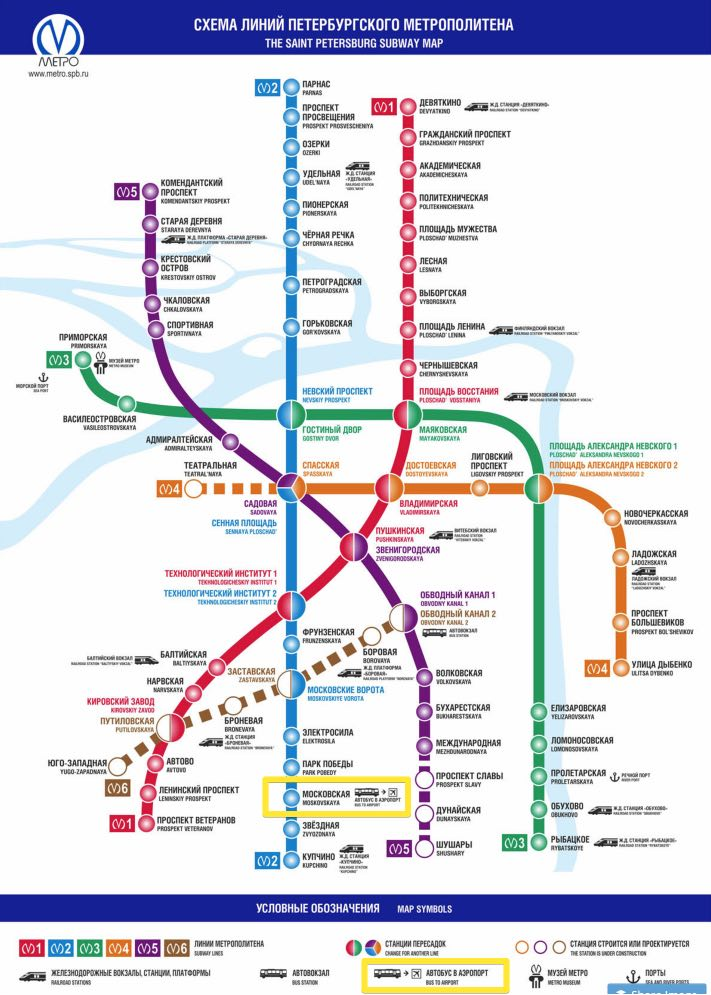 St. Petersburg Metro map