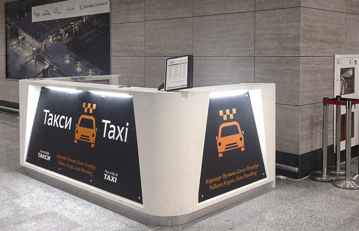 Taxi counter - Aéroport de Pulkovo