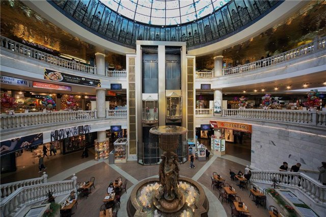 Okhotny Ryad Shopping Center - SHopping center in Moscow