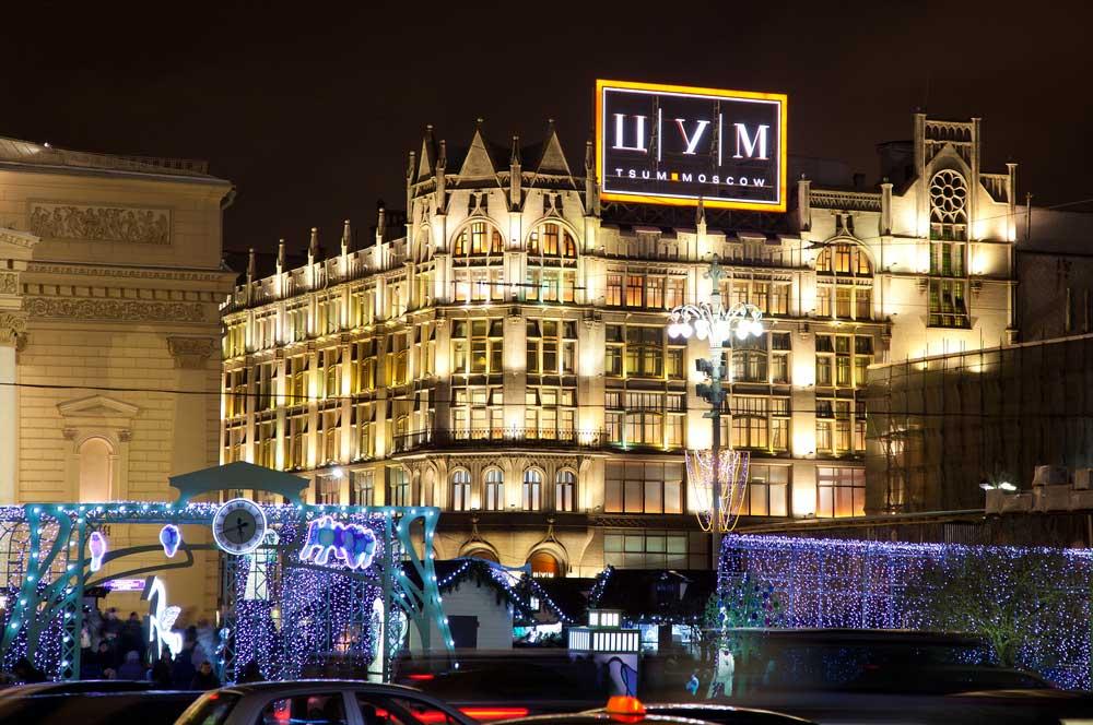 Tsum Moskau - Große kommerzielle Geschäfte
