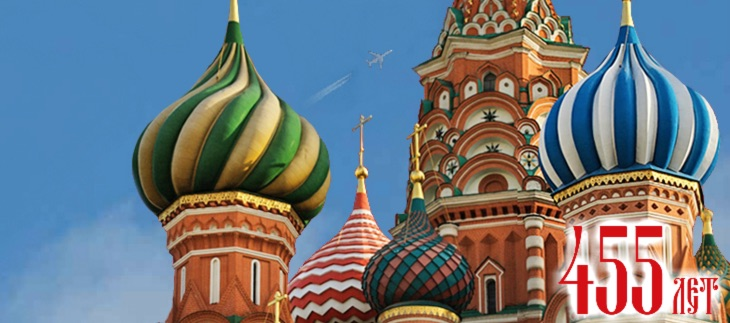 St. Basil's Cathedral in Moscow anniversary