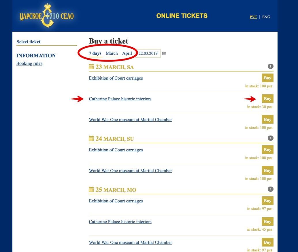 Kaufen Sie Ihre Tickets St. Catherine Palace - Tsarskoye Selo 1