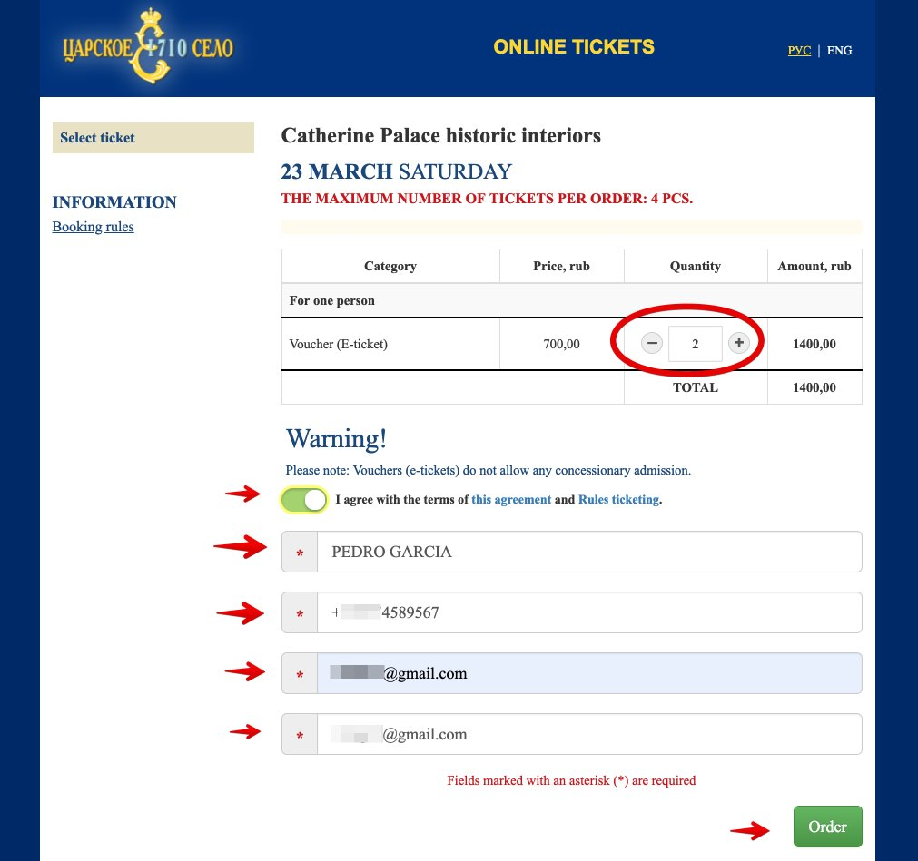 Kaufen Sie Ihre Tickets St. Catherine Palace - Tsarskoye Selo 2