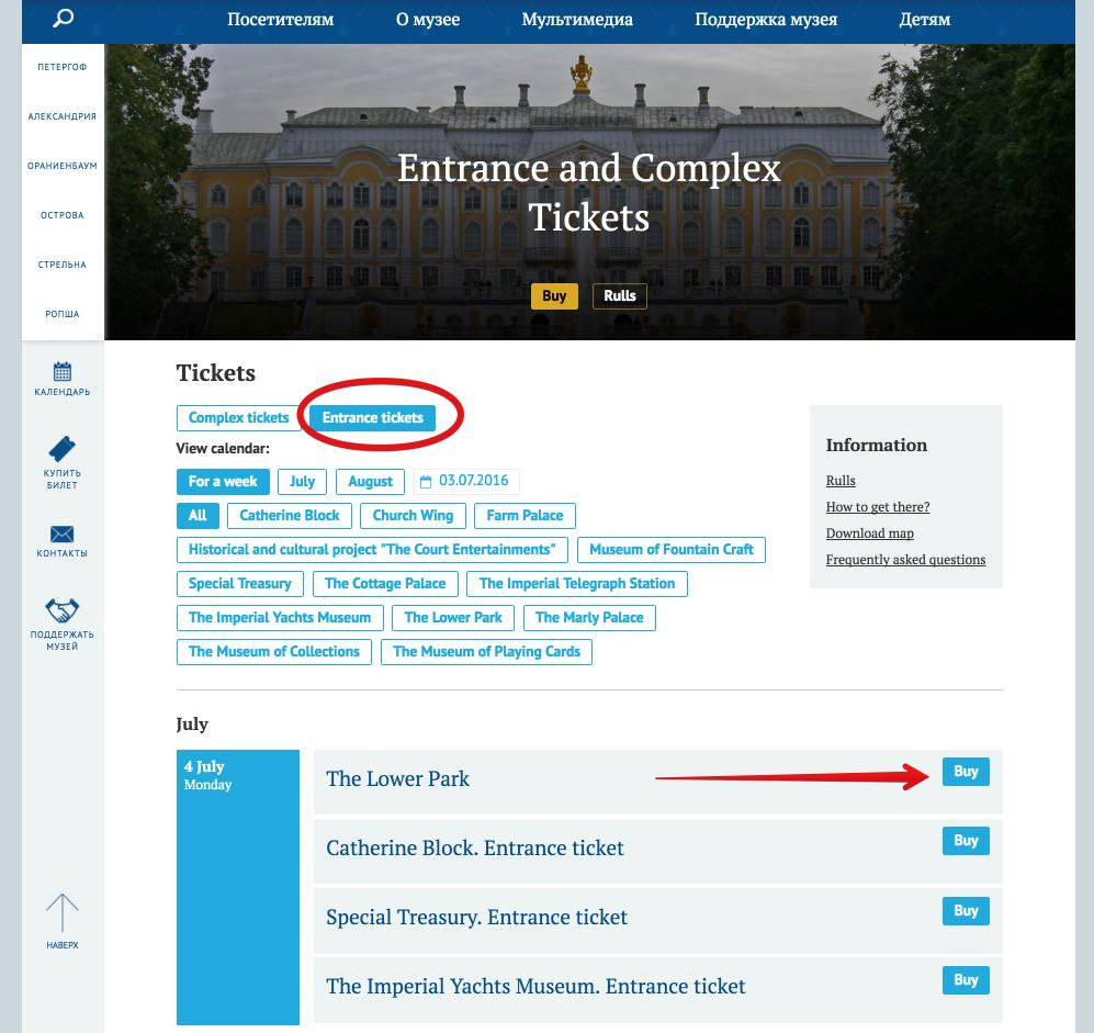 Purchasing tickets online Peterhof Palaces and Gardens