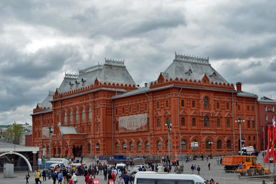 Museum des Vaterländischen Krieges 1812 in Moskau - Platz der Revolution