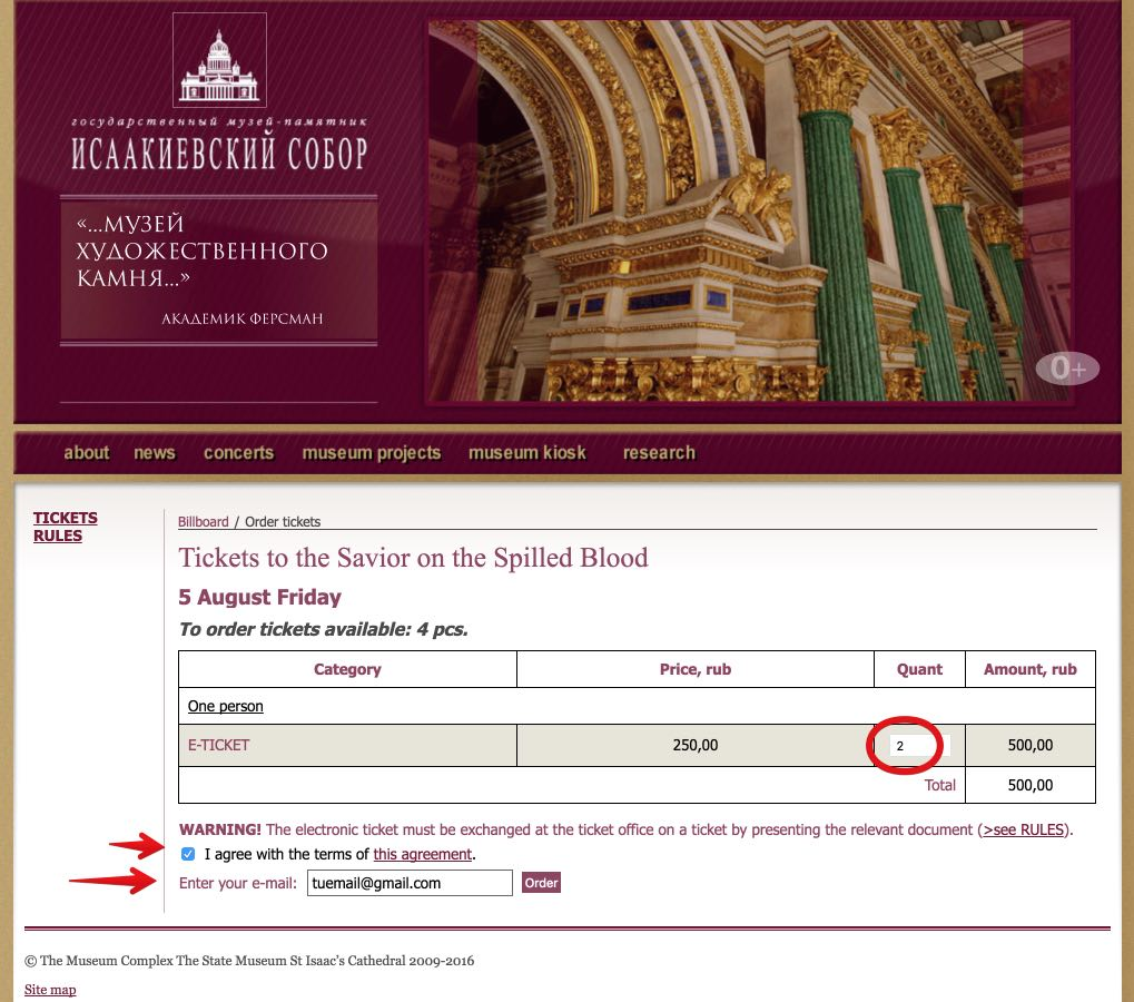 2 Booking online tickets - Church of the Savior on Blood - St. Petersburg