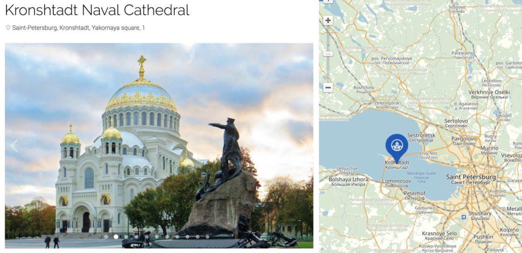 Cathédrale Navale de Kronstadt - Saint-Pétersbourg