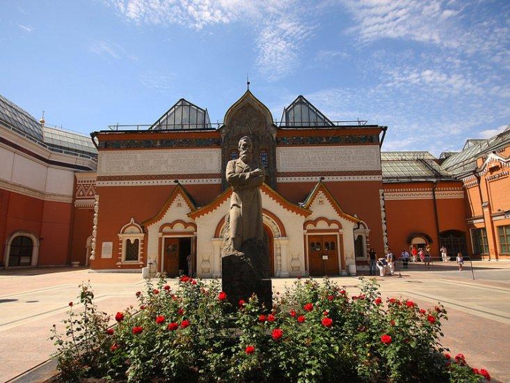 Tretjakovi galerii Moskvas