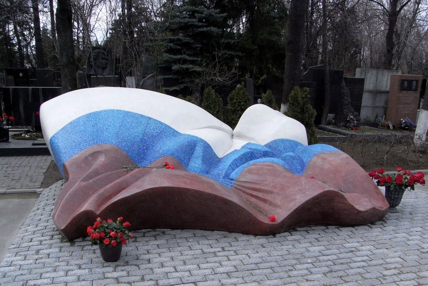 boris-yeltsin-memorial