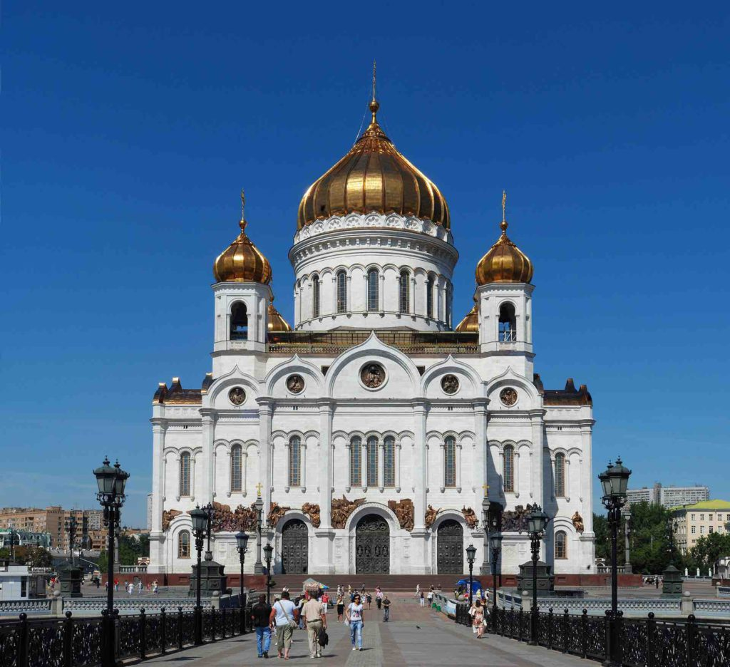 Cathedral christ the savior Moscow