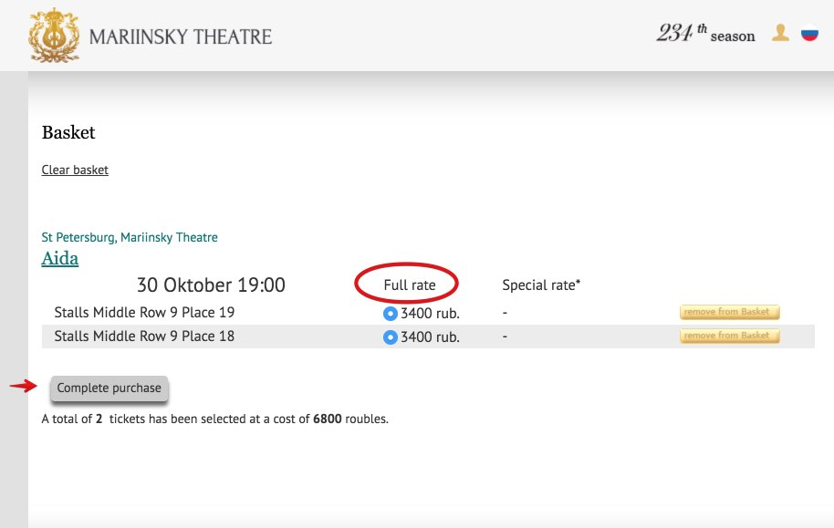 Booking tickets mariinsky theatre - choose seat 2