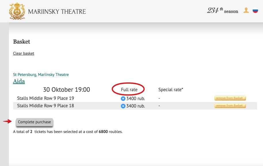 I biglietti al Teatro Mariinsky 5