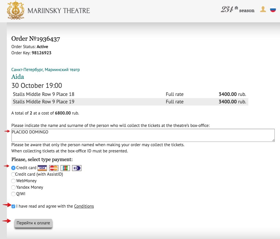 I biglietti al Teatro Mariinsky 6