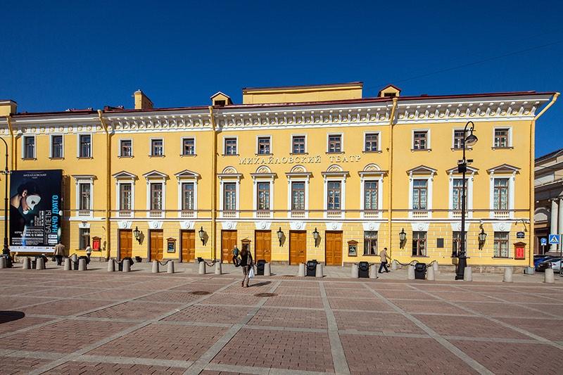 Mikhaïlovski Théâtre - Vue extérieure