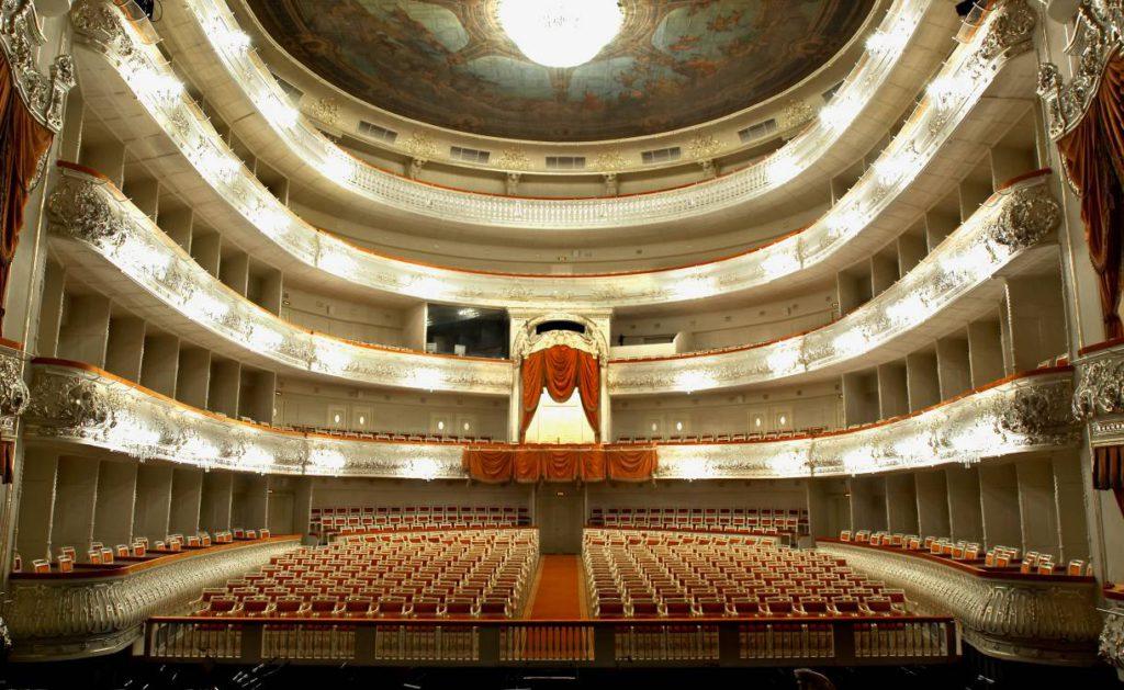 Inside Mikhaïlovski Théâtre