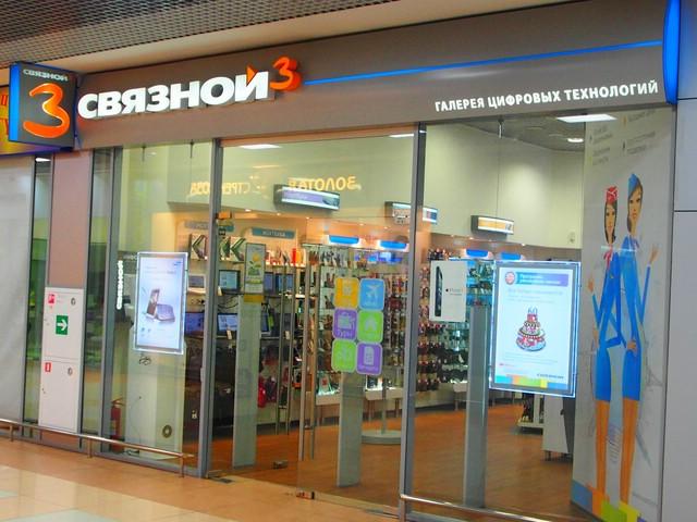 Svyaznoy shop in Sheremetyevo airport - Moscow