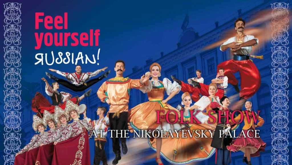 Feel-yourself-Russian - Spectacle de folklore russe
