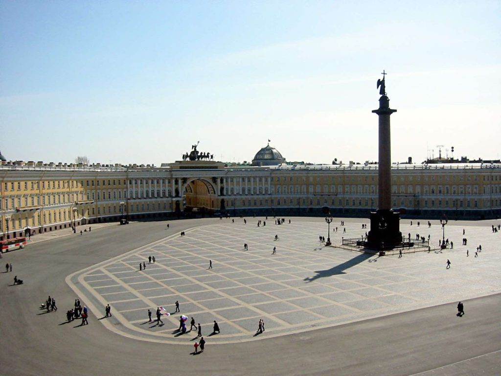Palace Square St. Petersburg