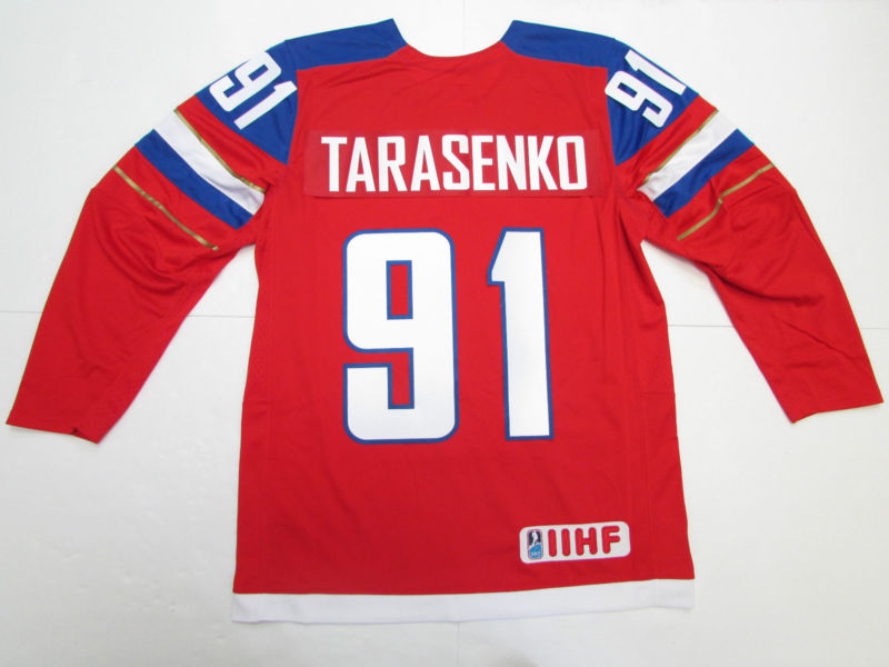 Russian hockey jerseys