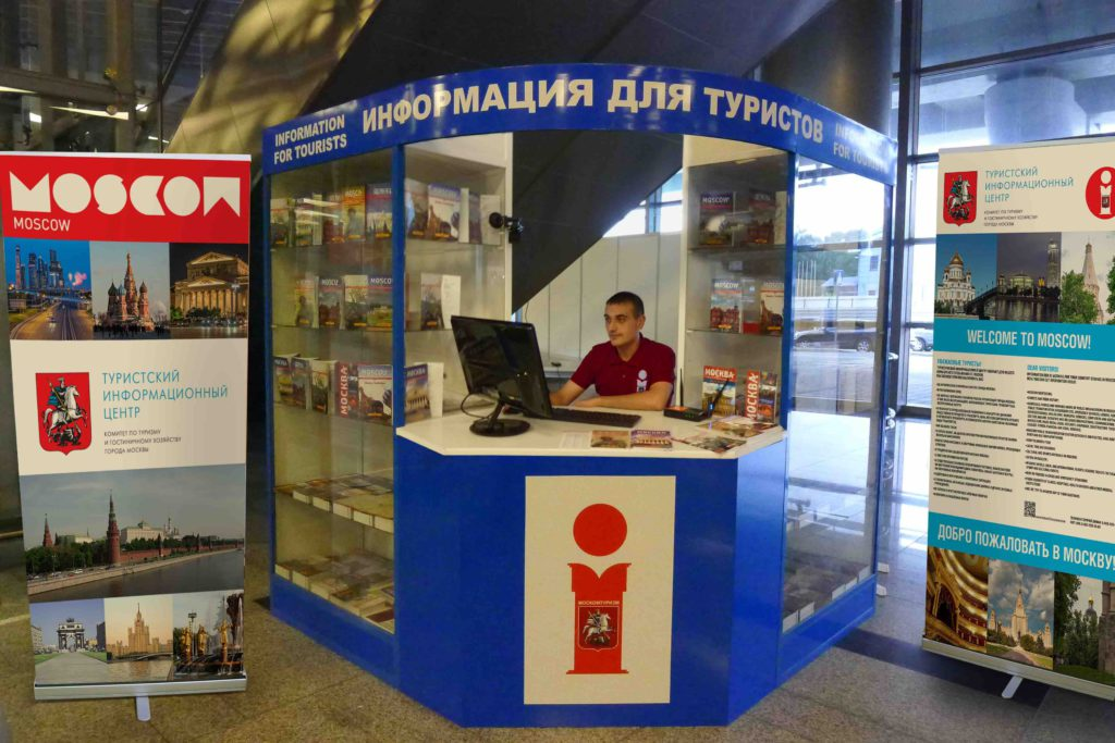 Moscow tourist Information Office Vnukovo airport