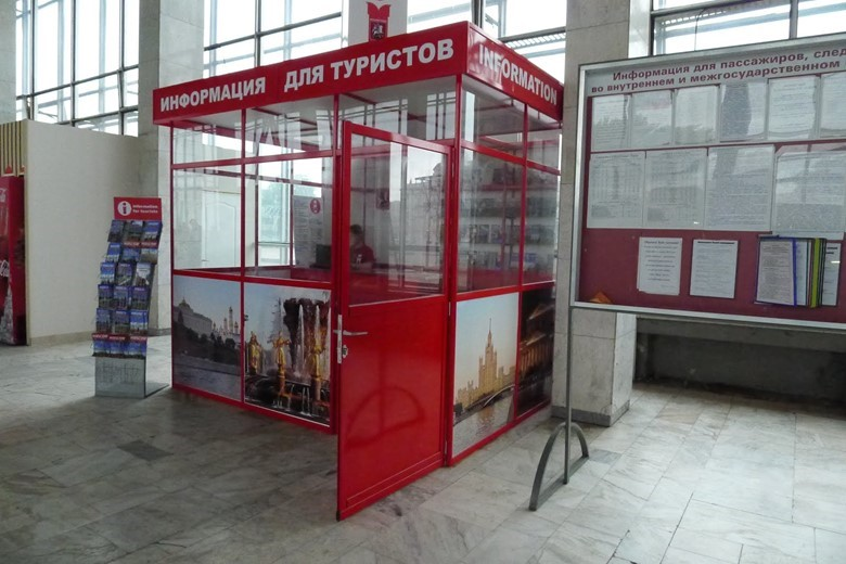 Moscow tourist Information Office Belorussky railway station