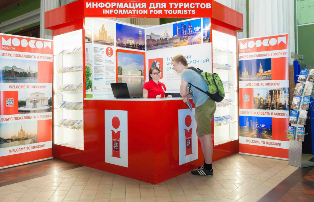 Moscow tourist Information Office Kievsky railway station