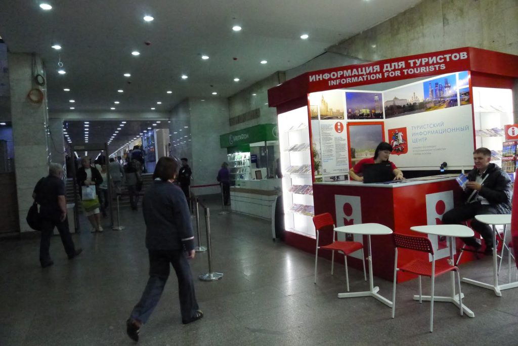 Moscow tourist Information Office Paveletsky railway station