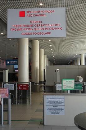 Coutumes rouges hall - produits pour déclarer la Russie