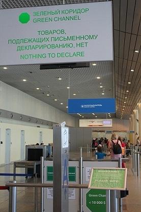 Vert couloir rien à déclarer la Russie