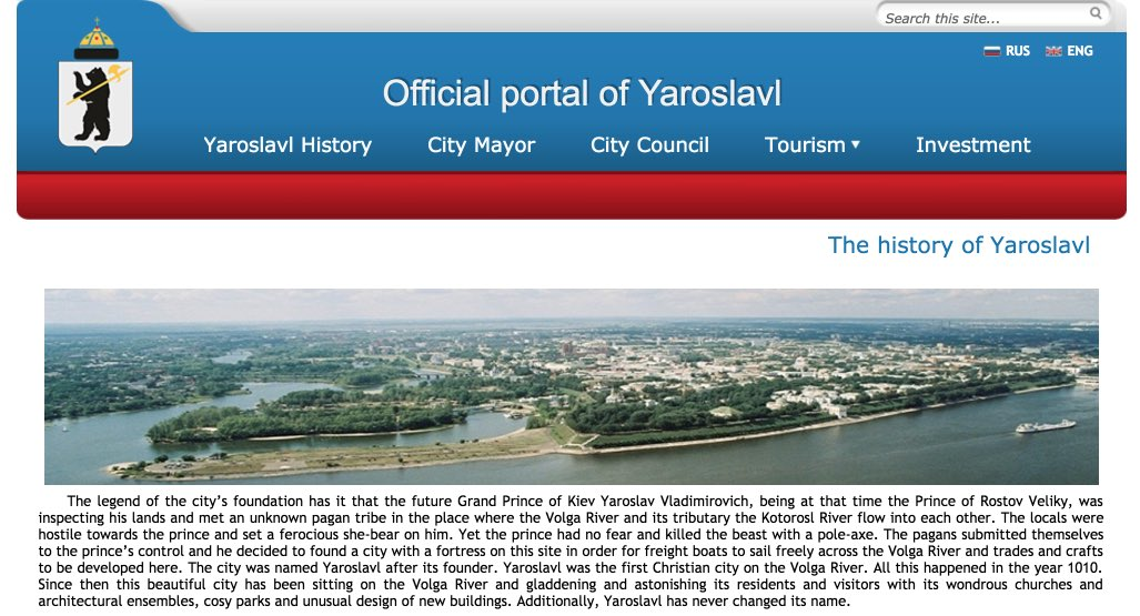 Site officiel Yaroslavl